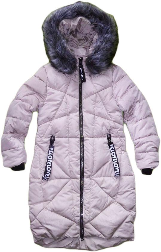 Dámská prošívaná růžová bunda / kabát (Velikost : M)